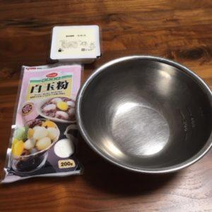お豆腐白玉だんごの材料と道具