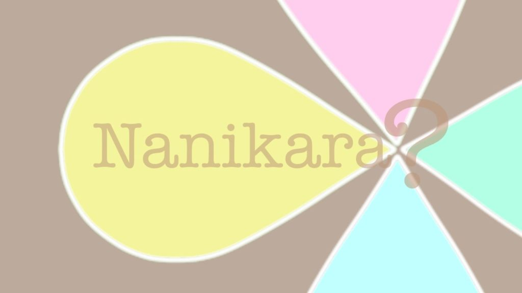 nanikaraのnoimage