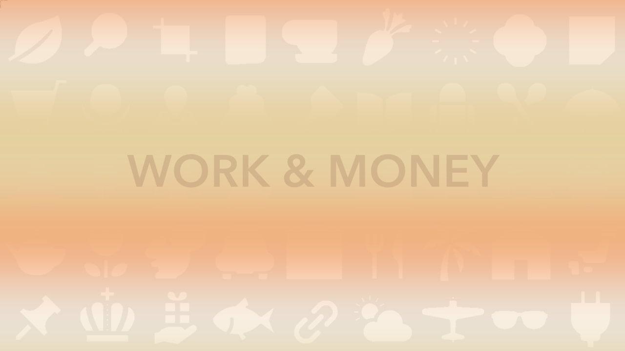 働くことやお金の「何から?」