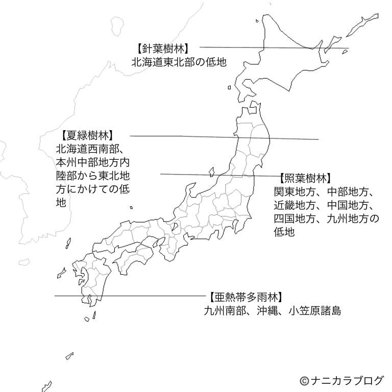 日本地図とバイオーム