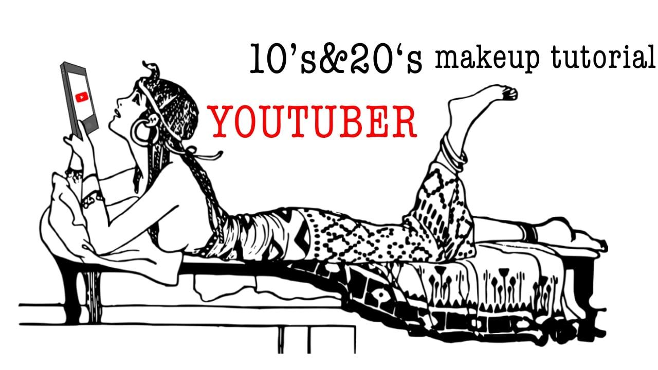 10代20代美容系youtuber